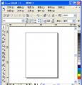 CorelDRAW 12 官方简体中文版