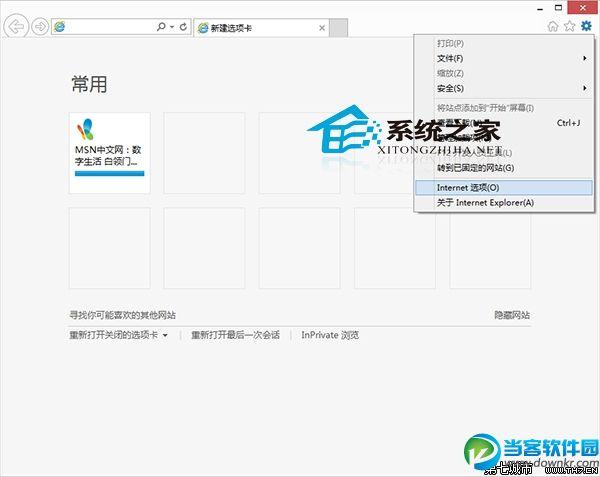 Win10系统IE浏览器怎么设置管理加载项以提高运行速度