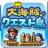 探秘大海贼岛修改版(大海贼冒险岛)v1.2.5 安卓破解版