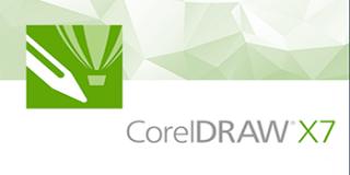 coreldraw x7专题