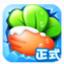 保卫萝卜3下载v1.0.0.7 官方版