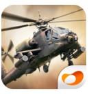 炮艇战3D直升机v1.9.8 中文内购破解版