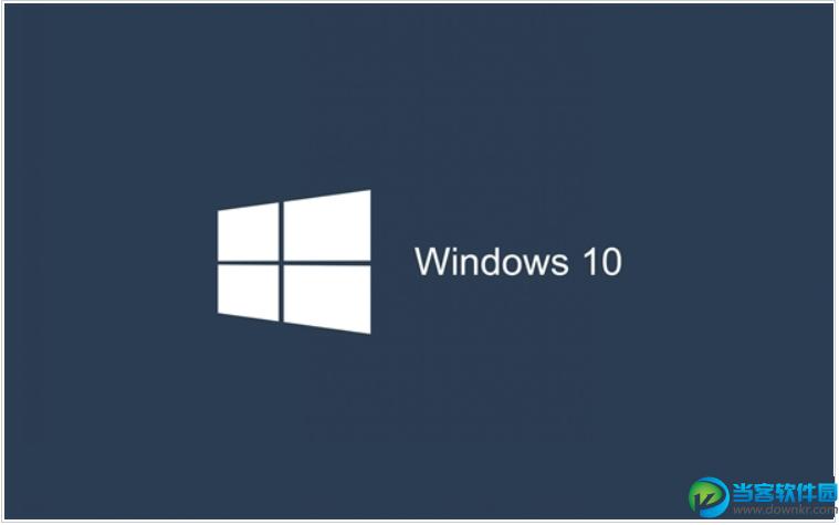 Win7/Win8.1系统免费升级Win10系统正式版常见问题汇总解答