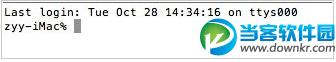 Mac修改用户名方法教程