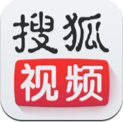 搜狐视频vip安卓破解版