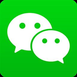 微信安卓版 v6.5.7 官方最新版