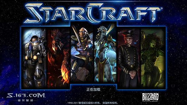 简体中文国语配音 星际争霸重制版正式上线