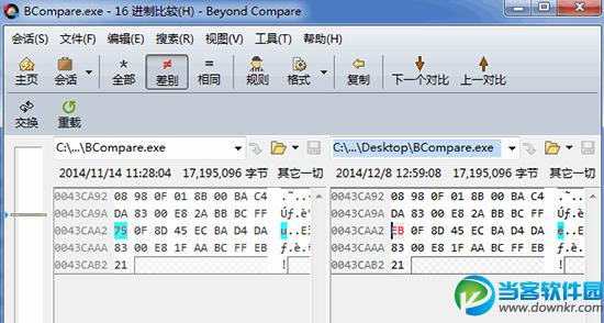 Beyond Compare 4绿色破解版下载