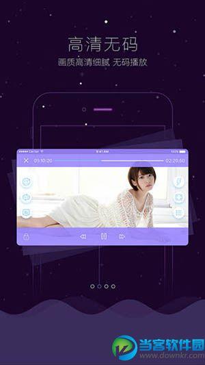 爱威波iOS版下载