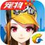 QQ飞车 v.1.4.1 IOS版