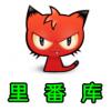 里番库acg中文全彩漫画 v1.0 安卓版