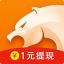 猎豹浏览器 v4.20 iOS版