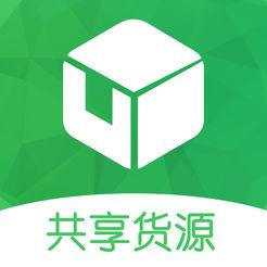 共享货源 v1.7.8 ios版