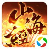 山海经奇兽录 v1.0.8 安卓版