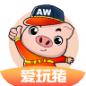 爱玩猪 v2.4 安卓版