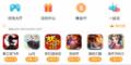 游戏盒子排行榜 最好用的破解版游戏盒子推荐