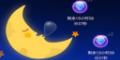 可以睡觉赚钱的app 哪些软件有睡觉赚钱的任务