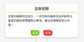m3u8格式视频合并app推荐 手机m3u8缓存合并工具哪个好