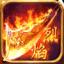 七七火龙复古传奇 v1.2.8 安卓版