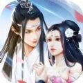 风华仙侠 v1.0 安卓版