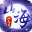 山海妖灵录 v1.0 安卓版