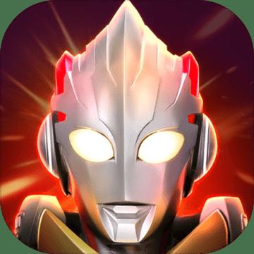 奥特曼宇宙英雄 v1.0 安卓版