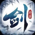 剑玲珑之九州仙缘 v1.4.6.6 安卓版