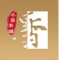 墨香小说 v1.0.1 安卓版