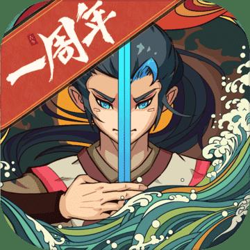 古今江湖 v1.22.1 安卓版