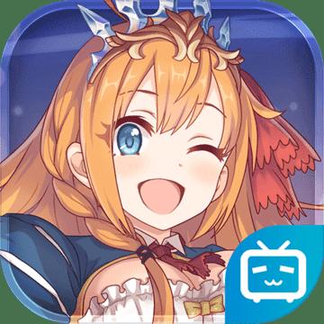 公主连结危险假日 v2.4.7 安卓版下载