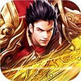 龙皇传说bt版 v1.3.0 高爆版