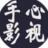 sxsx100.com手心影视 v1.0 ios版