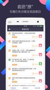 滴滴约app官网版