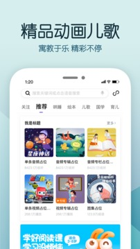 花漾搜索app2020最新版
