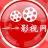 一一影视网西瓜电影 V1.0 安卓版