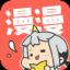 西柚腐漫 V1.0 官网版