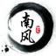 南风软件库 V1.0 安卓版