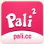palipali V2.0. 轻量版