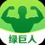 绿巨人 V1.4 破解版