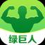 绿巨人.apk.rename V2.3 最新版