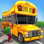 校车司机模拟驾驶 V1.0 中文版