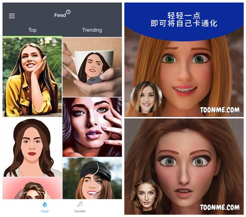 抖音我的迪士尼脸滤镜相机app