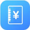 众邦记账 V1.0 安卓版