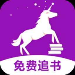 安马文学网 V2.2.2 安卓版