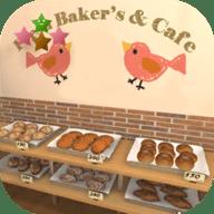 新鲜面包店的开幕日破解版 V1.1.0 安卓版