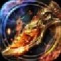 星火高爆传奇 V1.16.109 安卓版