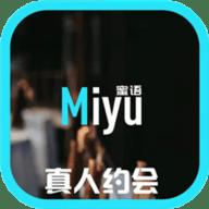 蜜语交友 V1.0.4 安卓版
