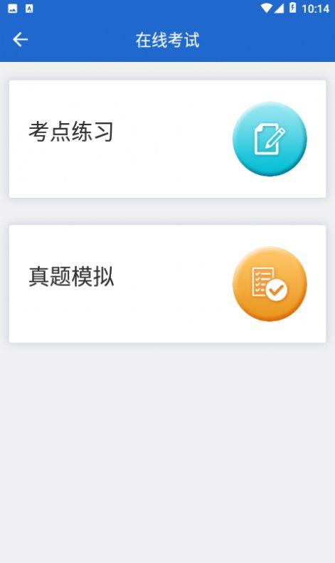 汉华语言学堂