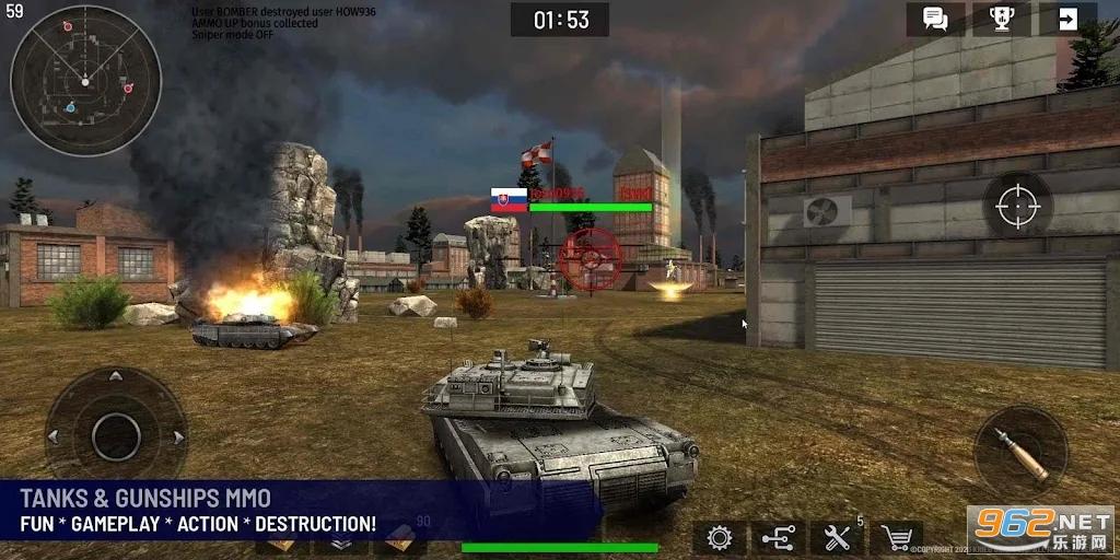 战争坦克与武装直升机