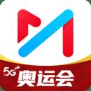 咪咕视频体育频道直播 V5.9.3.00app 安卓版